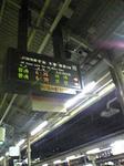 外はまだ真っ暗、の京都駅ホーム