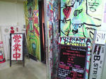横浜BBStreet