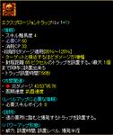 86c59e8e.png