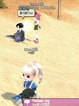mabinogi_2011_07_08_013.jpg