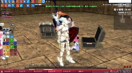 mabinogi_2012_06_27_011.jpg