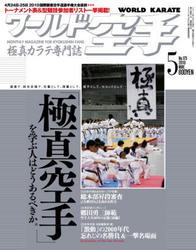 cover2010051.jpg