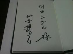 houei-002.JPG