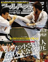 hyoshi_2011_1.jpg
