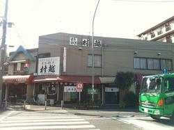 murakosi2011.JPG