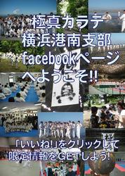fbpage_top001.jpg