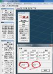 2011_0703_kurikaeshi.jpg