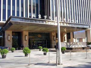 ソフィテルワンダ北京