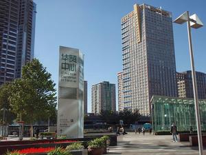 北京ショッピングセンター