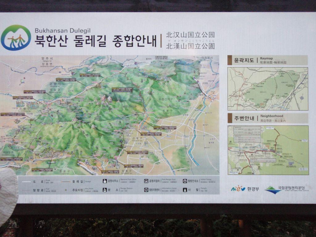 bukhansan_20111002c.jpg