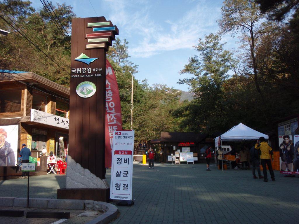 bukhansan_20111002d.jpg