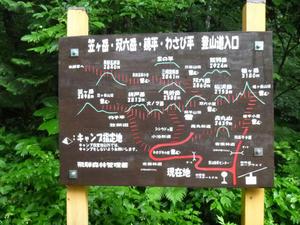 sugorokudake_map.jpg