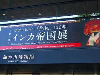 2012_08190001.jpg
