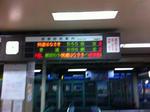 IMG_0125_R.JPG
