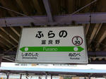 IMG_0111_R.JPG