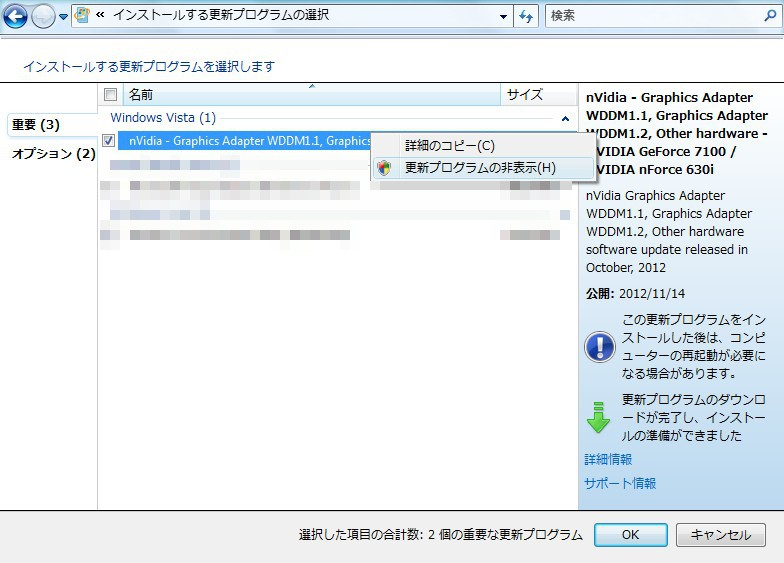 bc8a32f1.jpeg