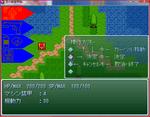 kikaino-gamescreen-1.PNG