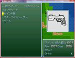 kikaino-gamescreen-2.PNG