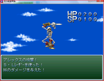 kikaino-gamescreen-3.PNG
