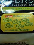 NEC_1627.JPG