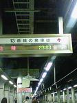 NEC_1654.JPG