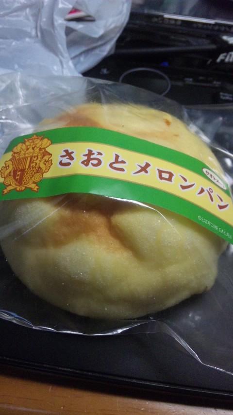 さおとメロンパン2