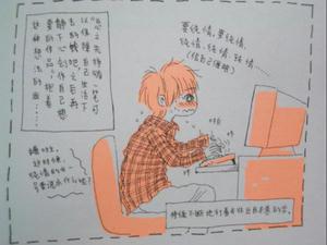 otaku1.JPG