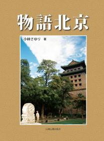 20081210_420469.jpg