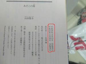 CIMG0894.JPG