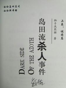 kumaneko4.JPG