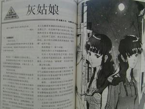 suiyue81.JPG