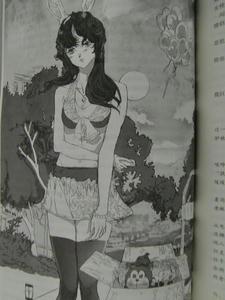 suiyue82.JPG