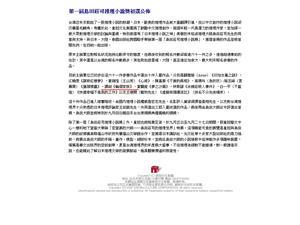 renxingruanjian2.JPG