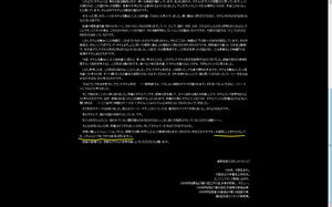 higashino2.jpg