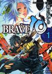 BRAVE10.jpg