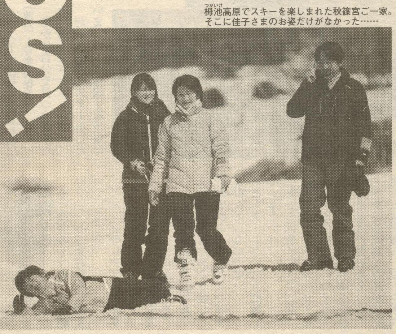 秋篠宮家のお噂(雑談スレ)7 [無断転載禁止]©2ch.net->画像>362枚