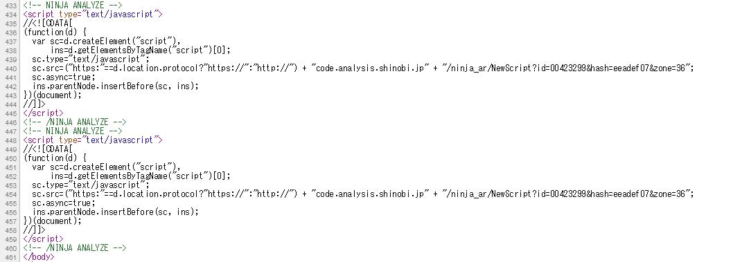 忍者ブログ HTML コード