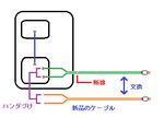 line2.png