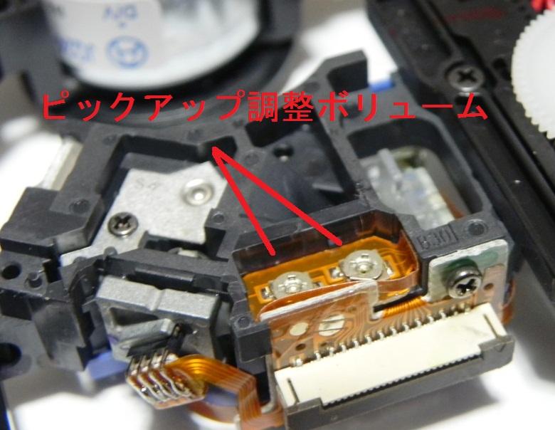DSCN1575-2.jpg