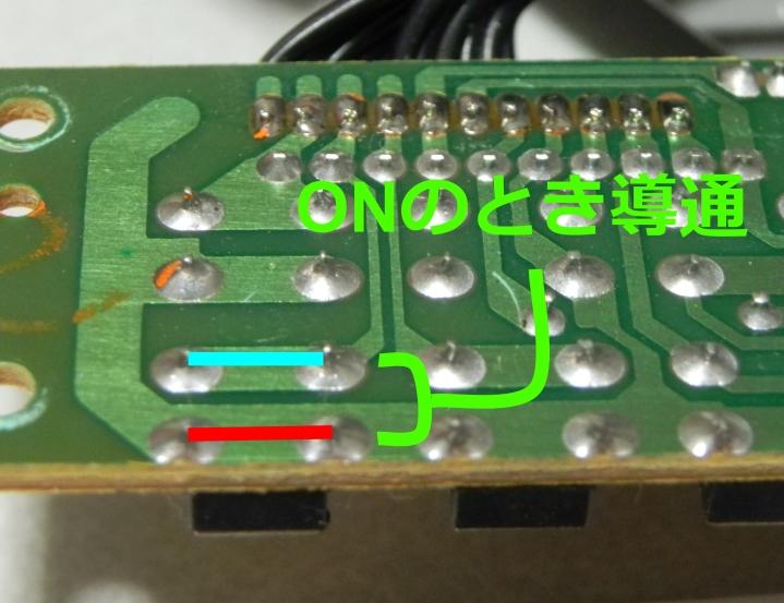 DSCN1589-1.jpg