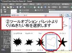 paint-heart-2.png