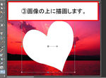 paint-heart-3.png