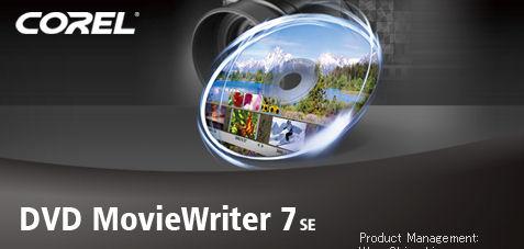 VideoStudio13にはMoviewriter7SEが無料でついてくる!