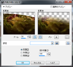 100909_pspp_12.png