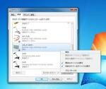 Audiodevice20110928-2.jpg