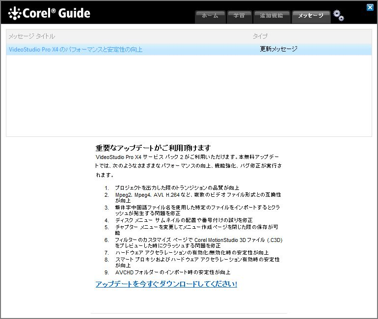 VSX4SP2.jpg