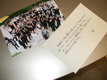 DSCF0925.jpg