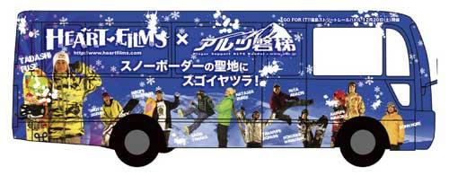 bus-1.jpg
