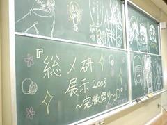 黒板です。