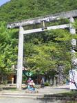 桃太郎神社鳥居